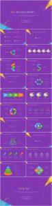 modern purple flat presentation template 76x300 - modern-purple-flat-presentation-template -